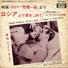 """JANE MORGAN """"FROM RUSSIA WITH LOVE"""" """"WHERE IS YOUR HEART"""" JAPAN 45rpm/PS COLPIX/NIHON VICTOR/60's/JET-1401 (COMPLETE COPY) JACKET/VG condition RECORD/NM/NM condition James Bond Movie Posters, James Bond Movies, Film Posters, Where Is Your Heart, Sean Connery, Iconic Movies, Long Time Ago, Russia, Japanese"""