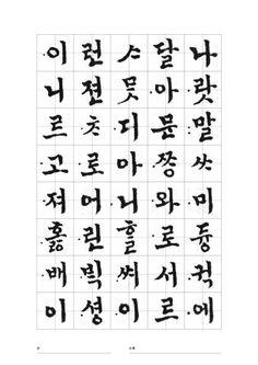 t115B w2 박민우 01