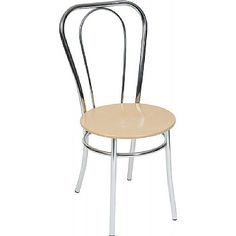 Deluxe Bistro Chairs