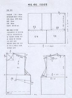 out_download.php (1088×1472) Pattern Cutting, Pattern Making, Fashion Sewing, Diy Fashion, Clothing Patterns, Dress Patterns, Circle Skirt Calculator, Japanese Sewing Patterns, Serger Sewing