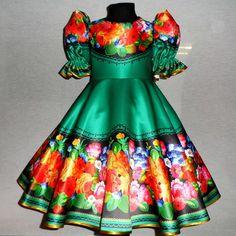 http://www.livemaster.ru/item/9543763-raboty-dlya-detej-izumrudnaya-skazka