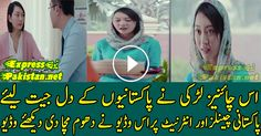 This Pakistani Ad is breaking internet all over the world