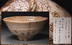 慶應◆小松宮家旧蔵 高麗井戸茶碗「武蔵野」 金銘文入豪華桐箱_画像1