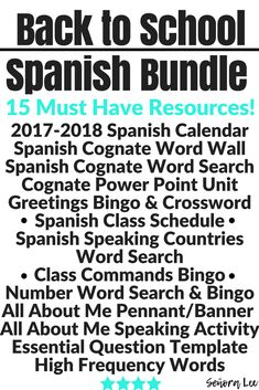 15 Must-Have Spanish Resources for Back to School | Get through the first month of Spanish class! Perfect for new teachers or seasoned teachers. HUGE TIME SAVER! Instant, no prep activities.