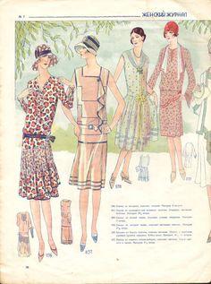 Женский журнал (1928), Women's Magazine No. 7, 1928