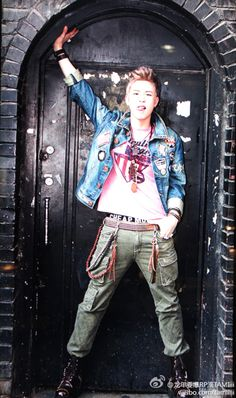 P.O aka Pyo Ji Hoon (표지훈) of Block B