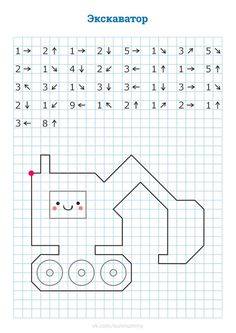 Learning Games For Toddlers, Toddler Learning, Preschool Activities, Kindergarten Centers, Math Centers, Graph Paper Art, Color By Numbers, Pixel Art, Homeschool