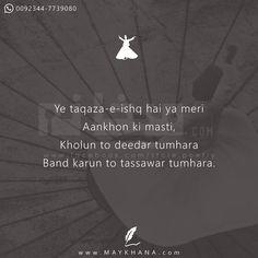 Poetry Quotes In Urdu, Sufi Quotes, Love Poetry Urdu, Sufi Poetry, Qoutes, Mixed Feelings Quotes, Poetry Feelings, Passion Quotes, In My Feelings