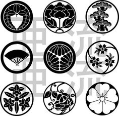 ), are Japanese emblems used to decorate and identify an individual or fam Chinese Patterns, Japanese Patterns, Japanese Design, Japanese Art, Japanese Family Crest, Japan Illustration, Japanese Calligraphy, Stencil Art, Japanese Culture