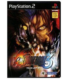 Bloody_Roar_3_PS2_Sell.jpg (300×350)