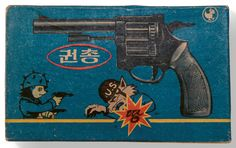 Made in North Korea: the book exploring a totalitarian state's graphic design history - Design Week Graphic Design Books, Book Design, Creative Review, Vintage Packaging, Grafik Design, Creative Director, Graphic Illustration, The Book, Ephemera