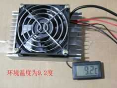 Peltier Specials in semiconductor electronic refrigeration small air condition DIY mini air conditioner-in Other Electronic Components from Electronic Components & Supplies on Aliexpress.com | Alibaba Group