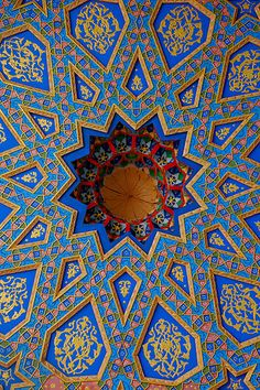 Colours of Uzbekistan
