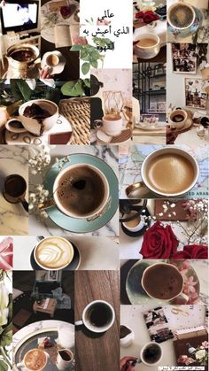 Coffee Poetry Quotes, Words Quotes, Art Quotes, Tattoo Quotes, Beautiful Arabic Words, Arabic Love Quotes, Photo Quotes, Picture Quotes, Wallpaper Quotes
