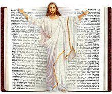 The Word became Flesh John 1:14 ✝