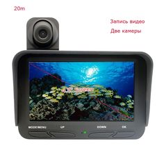 115.02$  Buy here - Fishing Camera Original 4.3inch Fish Finder Dual cameras 20m Night Vision Russian DVR video record 6 Infrared LED Underwater ice  #buyonline