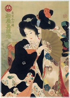 Kimono Tokyo meisen 銘仙 advertising posters - 1910s-1920s