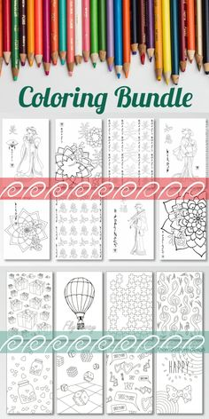 A bundle of 7 adult coloring books, PDF download | Printable coloring pages for adults on Etsy | Digital coloring pages for grown ups #ShShPrintables