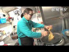 飲食男女 809期 高校教室 白切雞如何煮得皮爽肉鮮? - YouTube