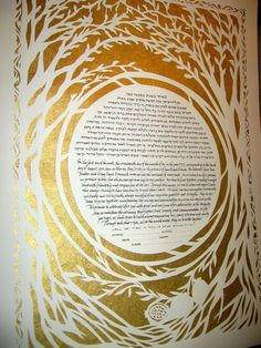 Trees and Pomegranates Gold Ketubah - papercut artwork - calligraphy. $375.00, via Etsy.