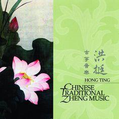 The Hang-Down Curtain - Hong Ting | Chinese Strings |62055150: The Hang-Down Curtain - Hong Ting | Chinese Strings… #ChineseStrings