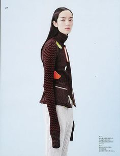 A Matter of Length (Vogue China)