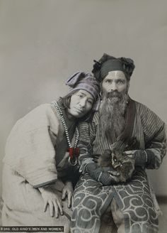 Ainu husband and wife.  Hokkaido, northern Japan.  About 1900.  Hand-colored.  MIA  (Source: collections.artsmia.org)