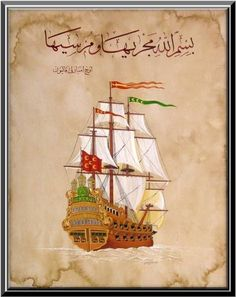 Boat Drawing, Model Ship Building, Sea Pictures, Islamic Posters, Naval History, Fantasy Paintings, Ottoman Empire, Model Ships, Old Art