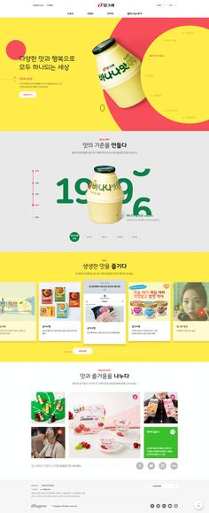 UX/UI 디자인 Thin Hair Cuts short pixie cuts for thin hair Food Web Design, Ppt Design, Layout Design, Branding Design, Website Layout, Web Layout, Website Web, Website Ideas, Create Website