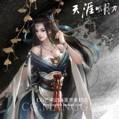 The horizon moon knife game art scene wallpaper material set Chinese CG original album wind resources