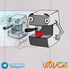Telegram Sticker (COMING SOON)   Mr.Logo   Mahyar Tehrani   1395/2016  #draw #drawing #illustrator #illustration #graphic #design #coffee #art #barista #designer #coffeeart #espresso #baristalife #idea #telegram #sticker #comingsoon #character #طراحی#استیکر#تلگرام#قهوه#اسپرسو #باریستا #طرح#طراح by mahyar_tehraniii Telegram Stickers, Coffee Art, Barista, Espresso, Illustrator, Graphic Design, Logo, Drawings, Fictional Characters