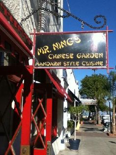 Get great food and wonderful service at Mr. Ning's.  The Kung Pao Chicken is my favorite, but everything is good. #CatalinaExpress