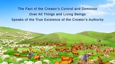 God's Utterance #God Himself, the Unique I God's #Authority (I) (Part Four) | The #Church of #AlmightyGod