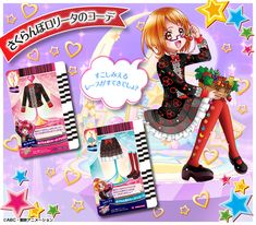 Glitter Force, Pretty Cure, Chara, Trading Cards, The Cure, Anime, Dresses, Vestidos, Collector Cards