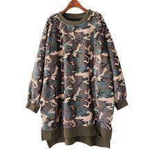 SuperAen Korean Style Women Hoody Sweatshirt Velvet Camouflage Winter New 2017 Wild Casual Pluz Size Loose Thickening Sweatshirt(China)