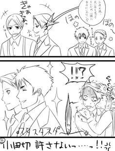 最終回よかったぁ*小田切大好き過ぎて腐った目で見られないけど佐久間さんが絡んできてくれそうなキャラだなぁって思うと、三好が小田切に冷たいのわかる〜ってほのぼのした。(´∀`*)