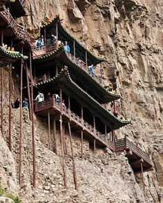 """""""Life on Nanchang Lu: The Hanging Temple of Jingxia Gorge 悬空寺 """" -- Click through to read the hysterical description of the blogger's visit to this scary place built well over 1500 years ago."""