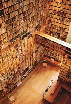 Tadao Ando& Library for the Shiba Ryotaro Memorial Museum in Osaka . - Tadao Ando& library for the Shiba Ryotaro Memorial Museum in Osaka … – – - Tadao Ando, Beautiful Library, Dream Library, City Library, Grand Library, Future Library, Future Office, Memorial Museum, Home Libraries