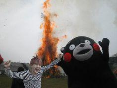 Bonfire with Suga.