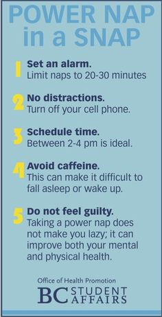 How to take a power nap. Set an alarm, eliminate distractions, schedule a time, avoid caffeine. Wake up refreshed and ready to go! Health Advice, Health And Wellness, Health And Beauty, Health Fitness, Health Articles, Get Healthy, Healthy Habits, Healthy Tips, Study Skills