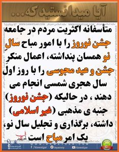سایت اسلامی دعوتگر Arabic Calligraphy, Arabic Calligraphy Art