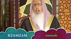 fatawi de abde el azize al cheikh 8