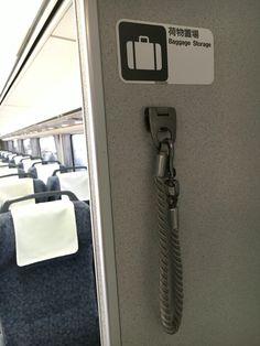 Piensan en hará donde dejar las #valijas!   #shinkansen  #japon