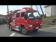 Fire Truck video (2)    Video taken from the 2012 Emergency Services Festival in Fukuroi city, Japan  消防車 袋井市消防団 -  袋井市の消防署のフェスタ2012    https://www.youtube.com/watch?v=mOC24PWvekU#