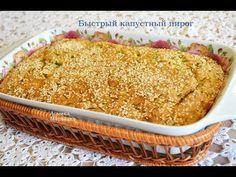 🔴Быстрый капустный пирог из молодой капусты
