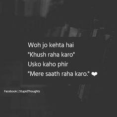 hindi poetry love ishq is part of Heartfelt quotes - Love Hurts Quotes, First Love Quotes, Love Quotes Poetry, Love Quotes In Hindi, True Love Quotes, Shyari Quotes, Hurt Quotes, Quotable Quotes, Qoutes