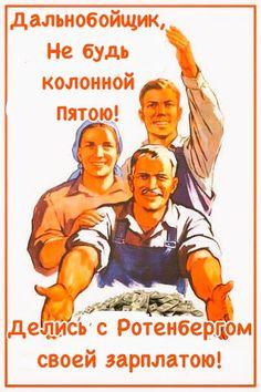 Путин распорядился начать подготовку к столетию революции 1917 года : Общество Newsland – комментарии, дискуссии и обсуждения новости.