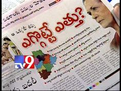 Cong bigwigs oppose power hike - Part 1