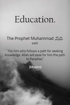 Quran and Hadith quotes about Namaz, Durood, Shukr, Patience etc. Inspirational Islamic Quotes which can change a life of a believer. Prophet Muhammad Quotes, Hadith Quotes, Quran Quotes Love, Quran Quotes Inspirational, Ali Quotes, Wisdom Quotes, Hadith Islam, Duaa Islam, Alhumdulillah Quotes