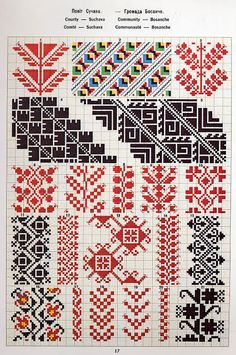 Ukrainian and Romanian embroidery of Bukovyna-Bucovina Polish Embroidery, Folk Embroidery, Ribbon Embroidery, Cross Stitch Embroidery, Embroidery Patterns, Cross Stitch Borders, Cross Stitch Designs, Blackwork, Palestinian Embroidery